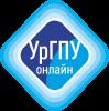 УрГПУ. Учебный портал